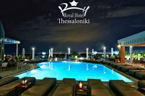 Royal Hotel, Thessaloniki
