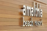 Amalthia Beach Resort, Crete