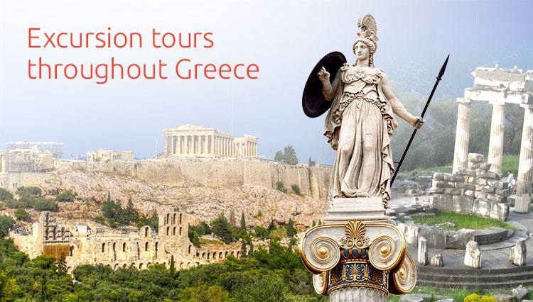 Excursional tours in Greece