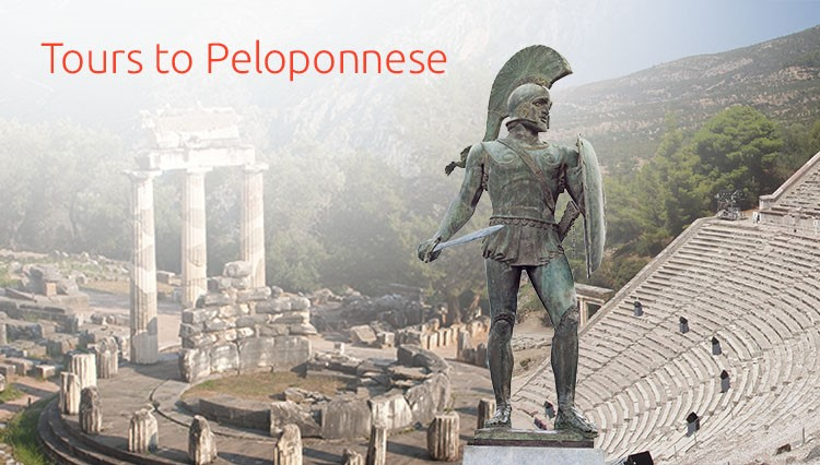 Tours in Peloponnese