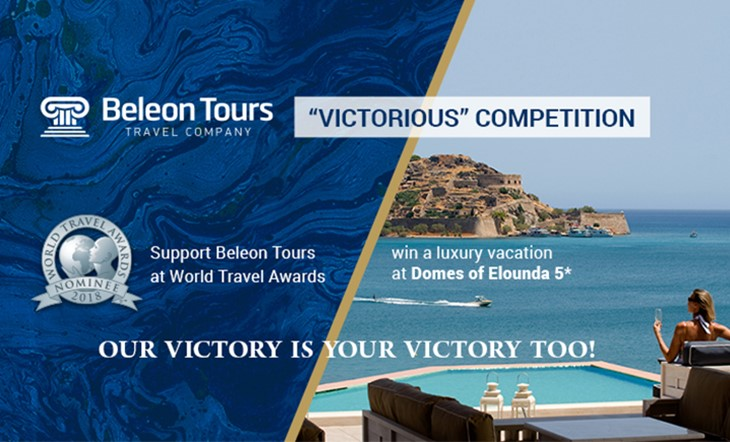 """Victorious"" competition launch: win a magnificent holiday on Crete!"